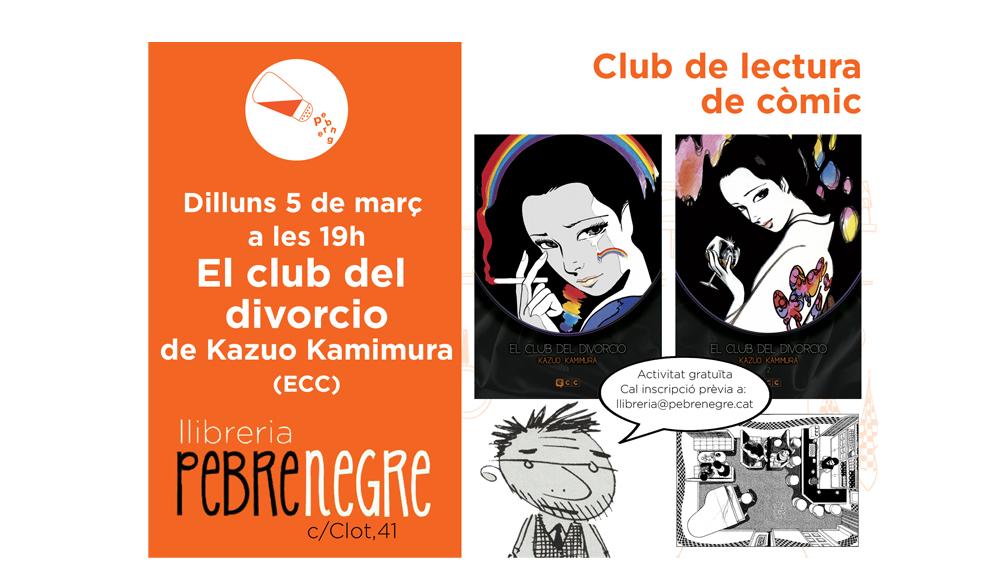 [DL 5/3/18, 19h] club de còmic: El club del divorcio [21]